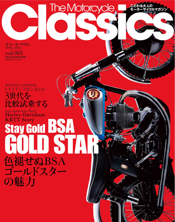 the_motorcycle_classics.jpg